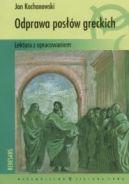 Okładka ksiązki - Odprawa posłów greckich