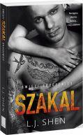 Okładka ksiązki - Szakal