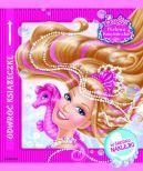 Okładka książki - Barbie: perłowa księżniczka. Barbie w świecie mody