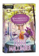 Okładka książki - Wiktoriańska herbaciarnia