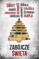 Okładka książki - Zabójcze Święta