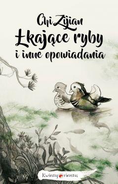 """Wygraj książkę """"Łkające ryby i inne opowiadania"""