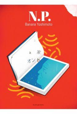 Okładka książki - N.P.