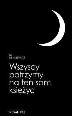 Okładka książki - Wszyscy patrzymy na ten sam księżyc