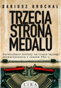 Okładka książki - Trzecia strona medalu