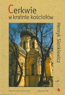 Okładka książki - Cerkwie w krainie kościołów