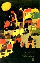 Okładka książki - Dwie ulice