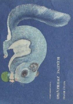 Okładka książki - Błękitne zwierzątko
