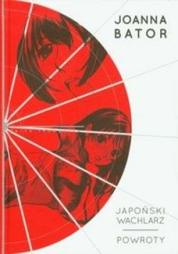 Okładka książki - Japoński wachlarz Powroty
