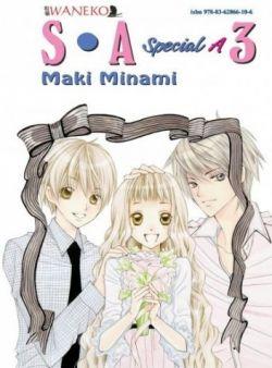 Okładka książki - S.A. Special A Tom 3