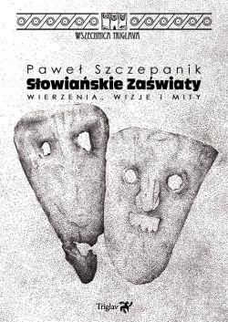 Okładka książki - Słowiańskie zaświaty. Wierzenia, wizje i mity