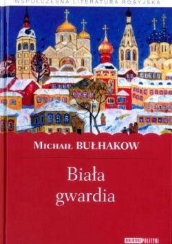 Okładka książki - Biała gwardia
