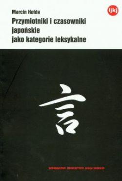 Okładka książki - Przymiotniki i czasowniki japońskie jako kategorie leksykalne