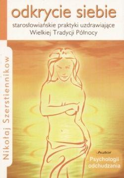 Okładka książki - Odkrycie siebie