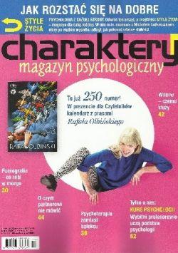 Okładka książki - Charaktery, nr 11 (250), listopad 2017