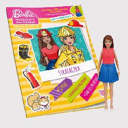 Okładka książki - Barbie. Możesz być kim chcesz cz.11. Strażaczka