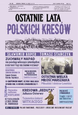 Okładka książki - Ostatnie lata polskich Kresów