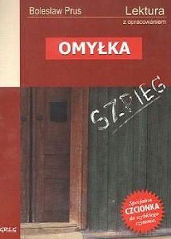 Okładka książki - Omyłka - lektura z opracowaniem