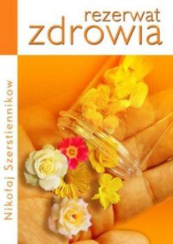 Okładka książki - Rezerwat zdrowia