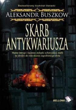 Okładka książki - Skarb antykwariusza