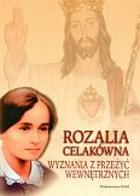 Okładka książki - Wyznania z przeżyć wewnętrznych