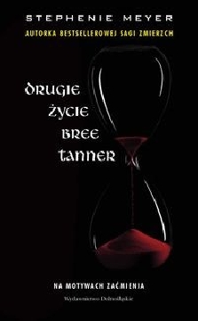 Ok�adka - Drugie �ycie Bree Tanner