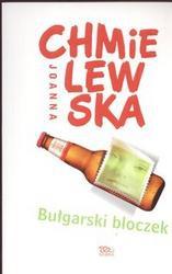 Ok�adka - Bu�garski bloczek