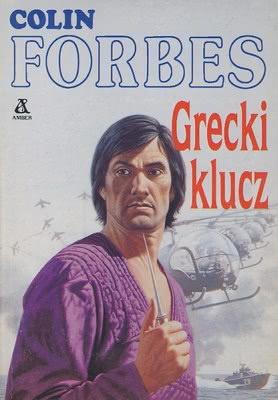 Ok�adka - Grecki klucz