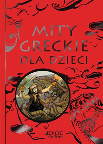 Okładka książki - Mity greckie dla dzieci