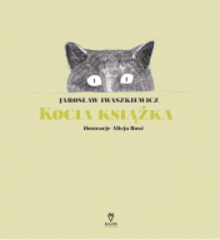Okładka książki - Kocia książka