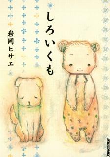 Okładka książki - Shiroi Kumo