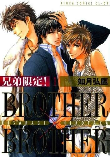 Okładka książki - Brother x Brother tom 1