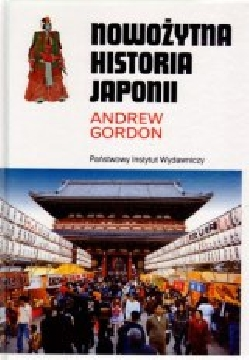 Ok�adka - Nowo�ytna historia Japonii