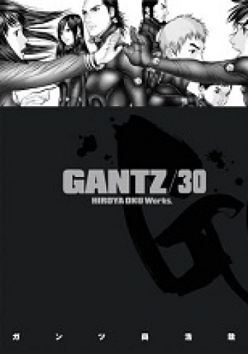 Okładka książki - Gantz 30