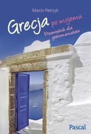 Ok�adka - Grecja po mojemu