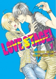 Okładka - Love Stage!! tom 1