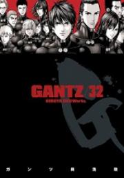 Ok�adka - Gantz 32