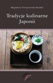 Okładka - Tradycje kulinarne Japonii