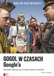 Okładka - Gogol w czasach Googlea