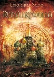 Ok�adka - Ruina i Rewolta