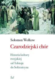 Ok�adka - Afazja polska