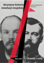 Ok�adka - Skrywana historia rewolucji  rosyjskiej