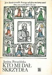 Ok�adka - Lata