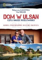 Recenzja - Dom w Ulsan