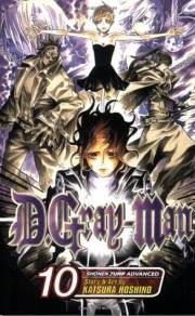 Ok�adka - D.Gray-man tom 10