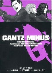 Ok�adka - Gantz Minus