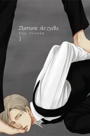 Ok�adka - Z�amane skrzyd�a tom 1