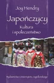 Ok�adka - Japo�czycy. Kultura i spo�ecze�stwo