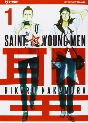 Ok�adka - Saint Young Men tom 1