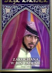 Ok�adka - Saga arabska tom 8. Zakochana w Binladenie